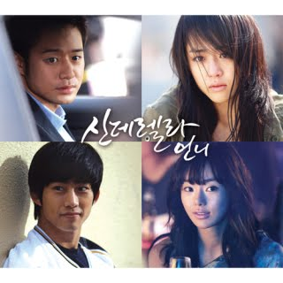 Download mp3 ost cinderella stepsister korean drama : Sony rx100 m4